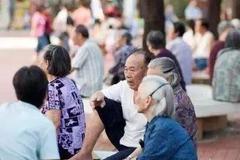 """""""十四五""""时期促进人的全面发展:从国家战略高度应对人口老龄化"""