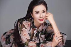 """中国传媒大学副教授伊丽媛成为""""2021中国十大品牌女性""""候选人"""