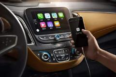 汽车数据安全管理若干规定(征求意见稿)发布(全文)