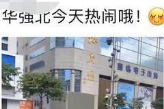 """""""中国摩天大楼第一人""""陆建新:赛格大厦可能是因共振摇晃"""