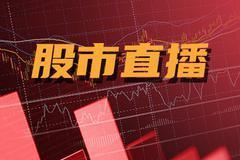 快訊:三大指數開盤跳水創指跌逾1.5% 石油股表現強勢