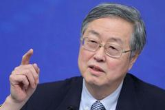周小川:希望看到RCEP簽約國加快國內審核程序