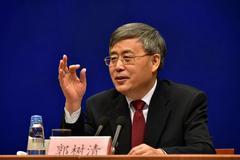 郭樹清:中國生產的商品是穩定全球通脹的千鈞錨