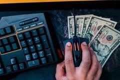郭樹清:個人投資者參與金融衍生品投資 無異于變相賭博