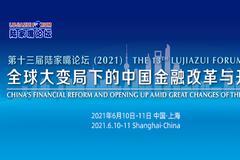 中金首席執行官黃朝暉:去年A股IPO融資規模4700億 美國是A股的3倍