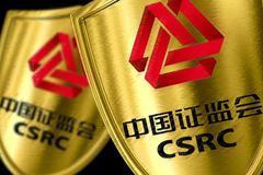 中國證監會主席易會滿:IPO發行既沒有收緊 也沒有放松
