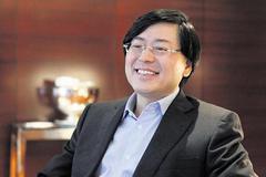 聯想楊元慶:疫情加速各行各業數字化 應以新IT賦能實體經濟