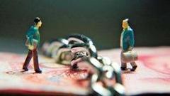 薛洪言:银行去杠杆 互联网金融能捡个漏吗?
