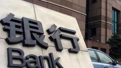 李虹含:互联网金融反洗钱办法出台 银行如何加强反洗钱?