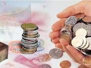 黄志龙:央行开闸放水,能否提振企业家投资信心?