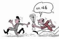 莫开伟:你觉得银行房贷延长到80岁是搞笑还是精心设计?