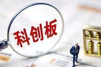 中央财经大学施懿宸:ESG信披助力打造优质科创板