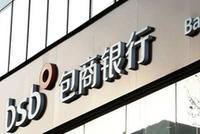 姜兆华:银行接管与破产是两码事