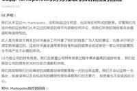 "GE中国回应""财务造假"":指控是完全错误和有误导性的"