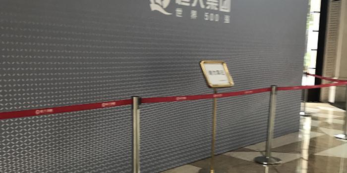 FF91被指运抵广州恒大中心 法拉第称供用户私密鉴赏