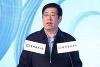 韩永文:2018年中国经济运行是总体平稳