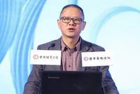 浙商银行殷剑峰:名义GDP增速低于10% 即进入衰退期