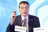 刘世锦:中国主要工业品需求历史峰值已经过去