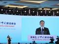 马云:中国迫切需要一部数字经济法