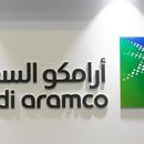 三大指數提供商最快在12月將沙特阿美納入其指數