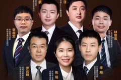 周末充電 11月28-29日天弘南方華夏博時等基金解析光伏、投顧行業