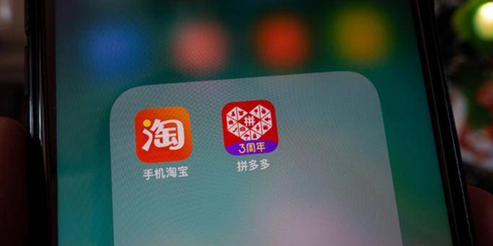"3d中奖结果_从淘宝到拼多多,难逃""恶名""?"