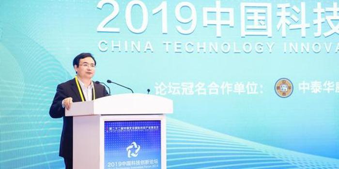 清华大学教授郑新前出席中国科技创新论坛