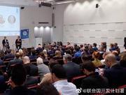 第四届可持续发展目标金融日内瓦峰会今日在瑞士开幕