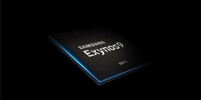 手机芯片业务面临挑战 三星将关闭美国CPU研发部门