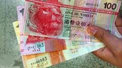 时隔近1月多次出手!香港金管局再买入94.99亿港元