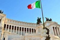 """欧盟下调增长预期 警告意大利经济的""""脆弱""""需解决"""