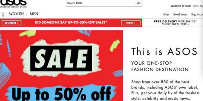 时时彩论坛_调查显示英国网购杂货人数比例下降