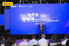 廣藥集團董事長李楚源:新冠疫情之后 經濟發展離不開跨界合作