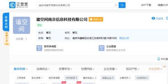 """赌球网_小米进军""""出租房""""?成立新公司涉自有房屋租赁业务"""