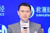"""国际资本市场协会张顺荣:""""三化""""工作任重道远"""