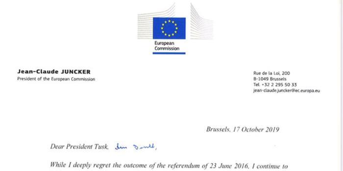 欧盟和英国达成脱欧协议 有待英国议会批准