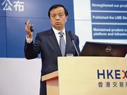 李小加称新例有两顾虑:新经济难定义 生科企风险高