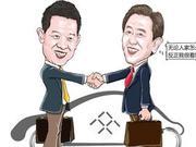 贾跃亭欲踢许家印出局:恒大法拉第股权模式早埋隐患