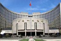 央行宣布全面降准0.5个百分点 货币政策是否微调?一文看懂