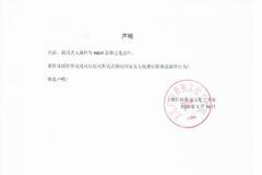 黃軒工作室發聲明:與H&M品牌已無合作關系