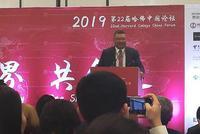 长江商学院项兵:构建后新自由主义时代的发展模式