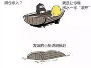 """如何拯救说翻就翻的""""友谊的小船""""?十年期""""定投"""""""