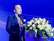 2019新能源新资本产业发展高峰论坛今日举行