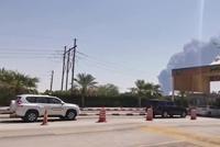 沙特石油工业心脏地带遭袭击 专家:心脏病发前途未卜