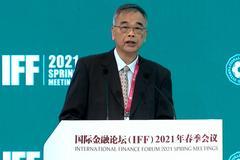 李東榮:一些發展中國家綠色項目有大量的融資需求 但本國投資規模有限
