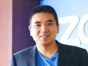 又一个华裔成美国亿万富豪 Zoom袁征身家33亿美元