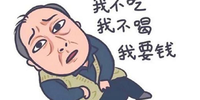 中彩网双色球开奖结果_期货公司年报