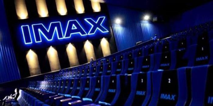 IMAX上半年大中華區總收入增長15%