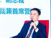 黄路川:企业在转型过程中应多进行行业交流