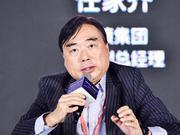 张国正:城市更新将发展旺盛 旧改仍然是黄金时代